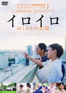 iroiro_DVD_sell